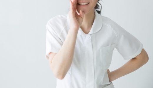 看護師を目指す!看護学校受験の流れと対策