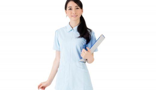 実習のマナー、心構えと事前準備をして看護実習を乗り切りましょう!