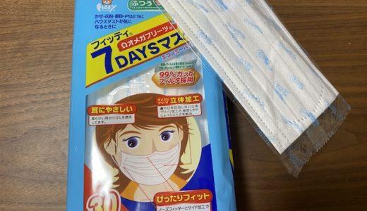 大阪でマスクはどこで買える?薬局、コンビニ入荷情報!