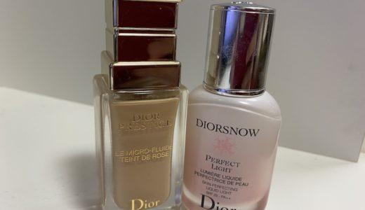 Diorを安く買う方法!おすすめサイトと購入時の注意点
